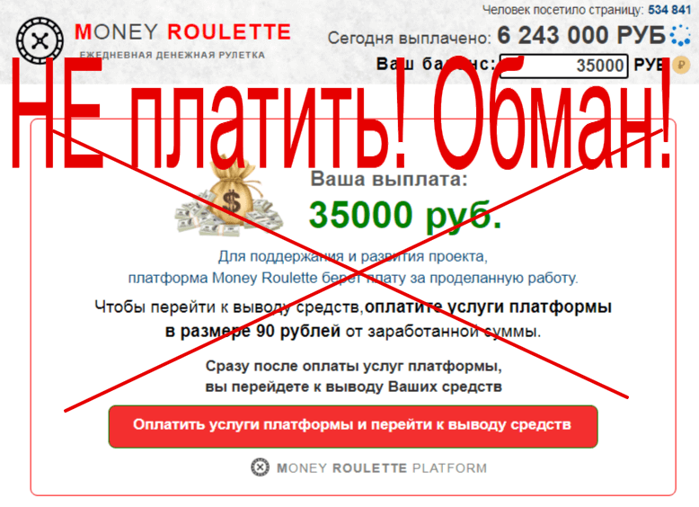 money roulette отзывы
