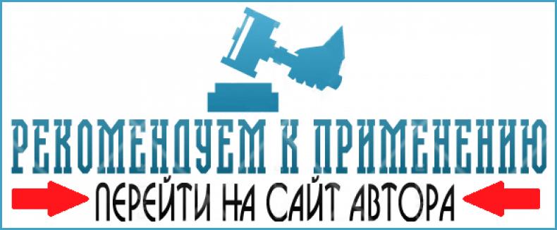 АКП 2.0 [Проверено], автор - Дмитрий Чернышов