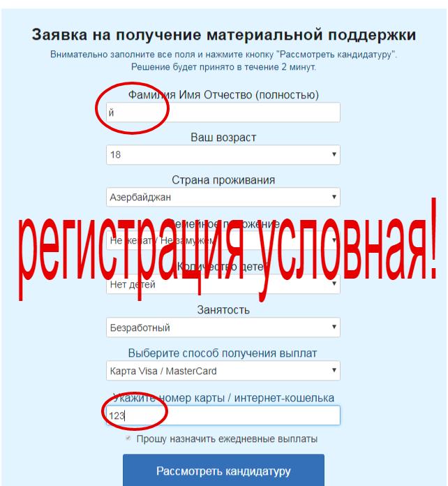nedra-tr.qt-group.online