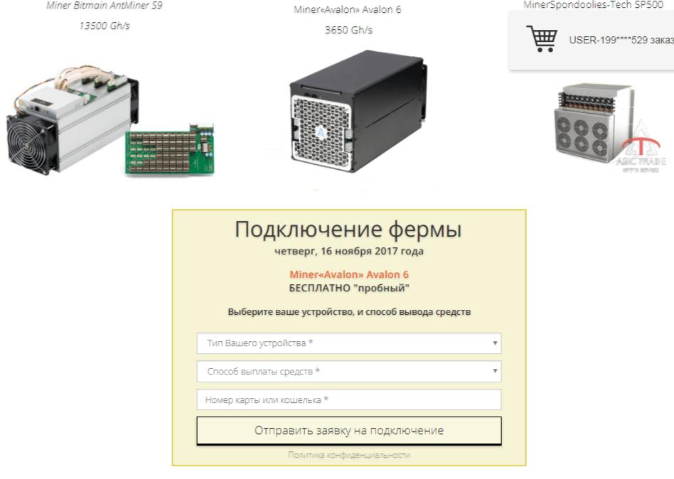 i@2ip-bitcoinup.ru