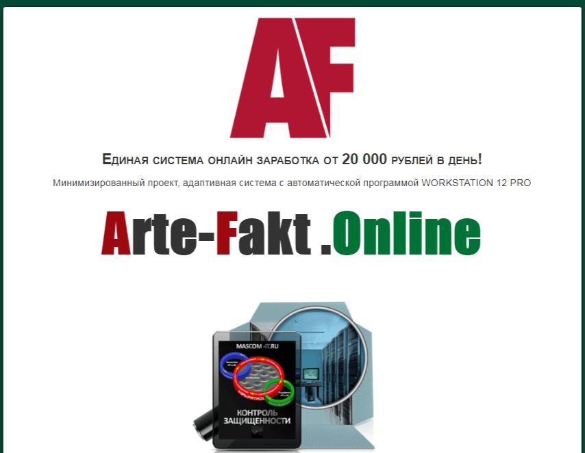 arte-fakt.online