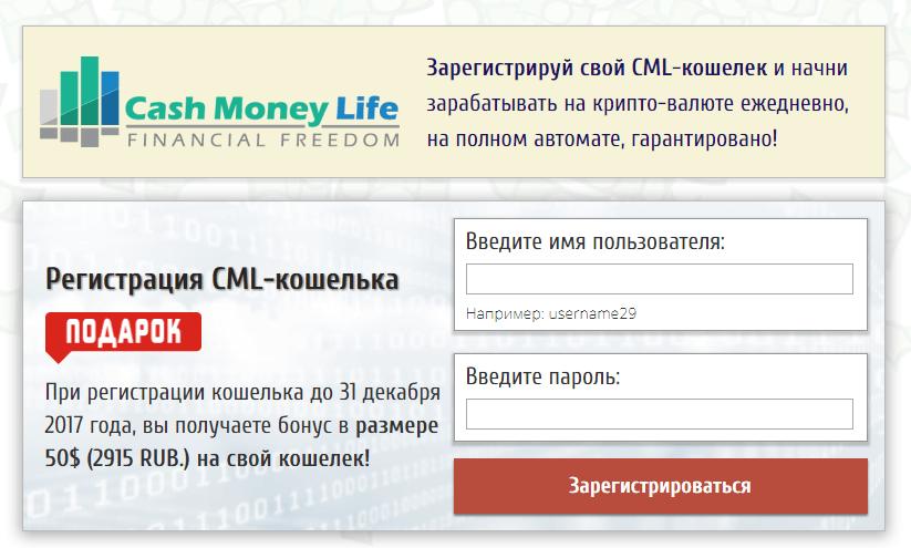 Cash Money Life