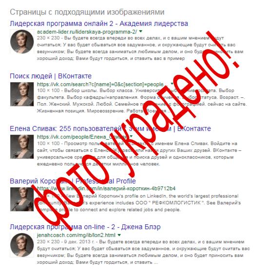 Анна Старкова обман