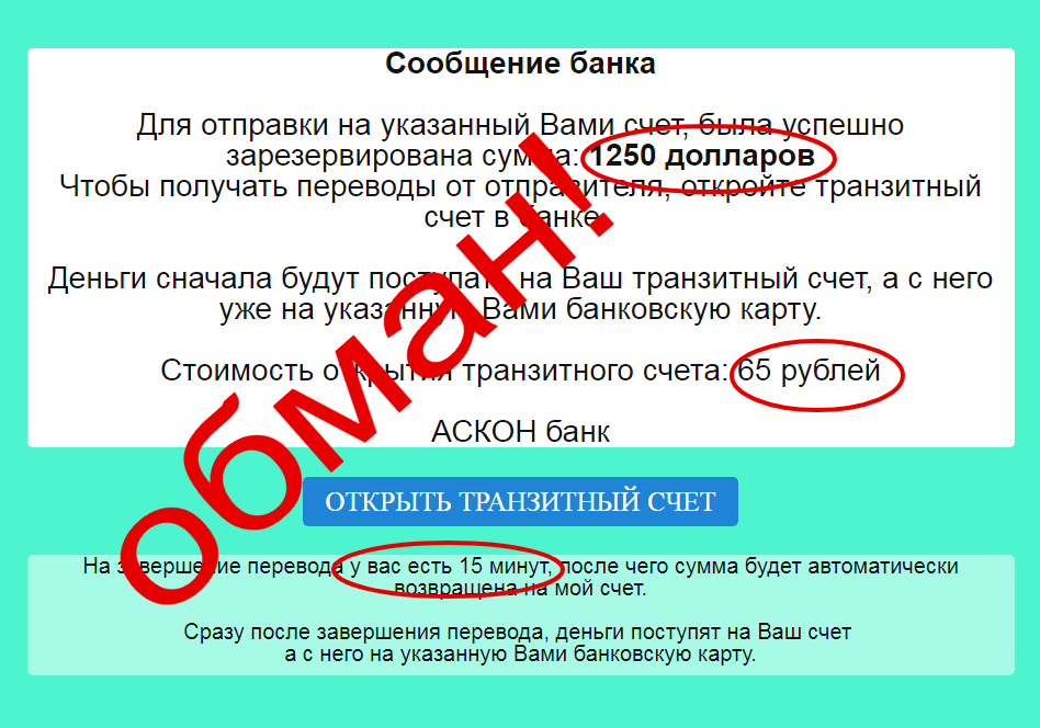 Анна Старкова отзывы