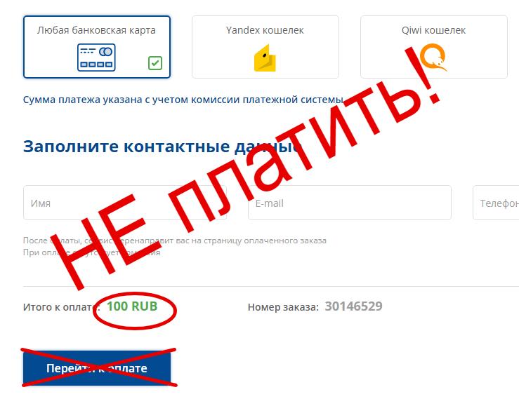 Сергей Устинов отзывы