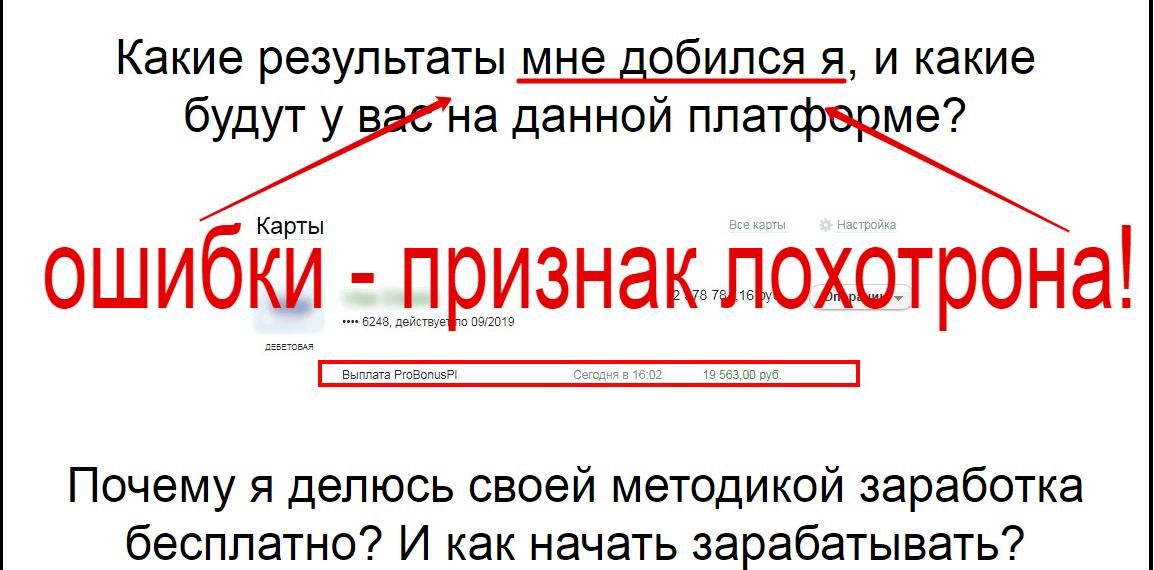 блог Сергея Кузнецова отзывы