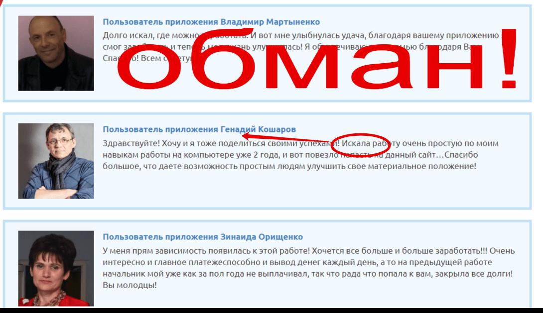 юрий москвин отзывы