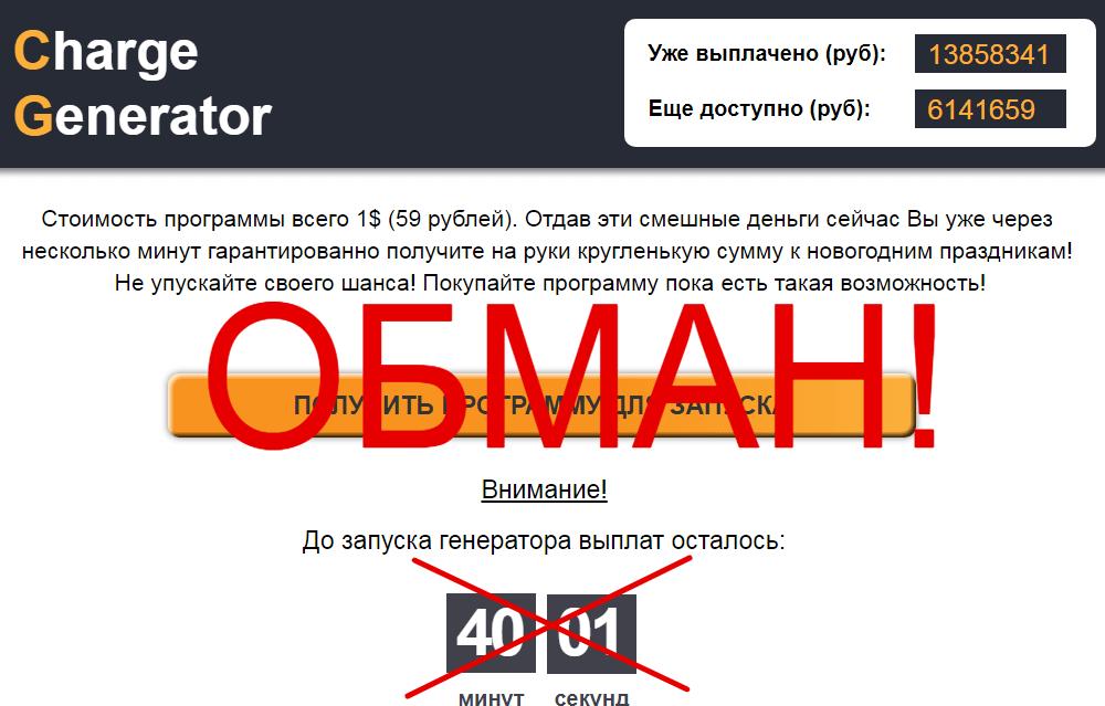 программа genpro 2.0