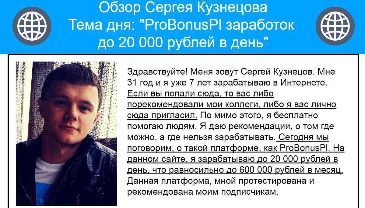 блог Сергея Кузнецова