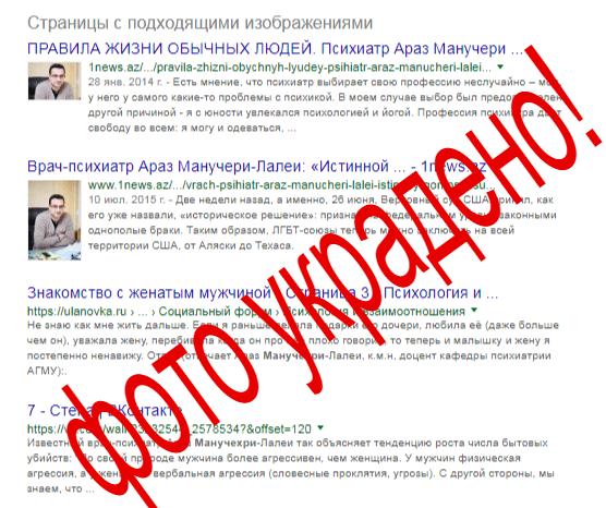akciy-nataliy.ru