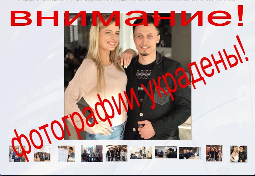 блог Ярослава Радченко