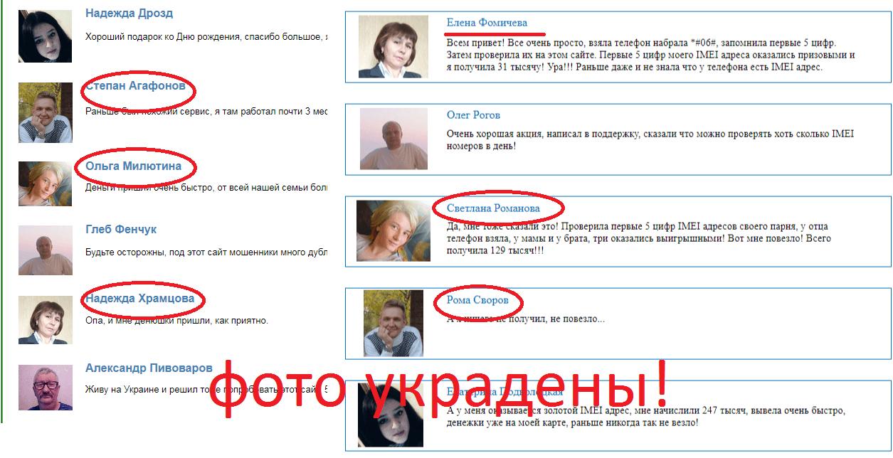 платформа online money