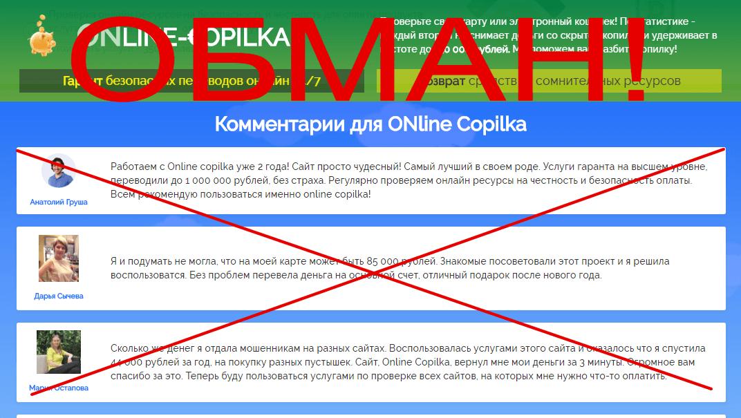 fooglemaps ru