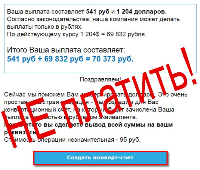 МПЦ Забота отзывы