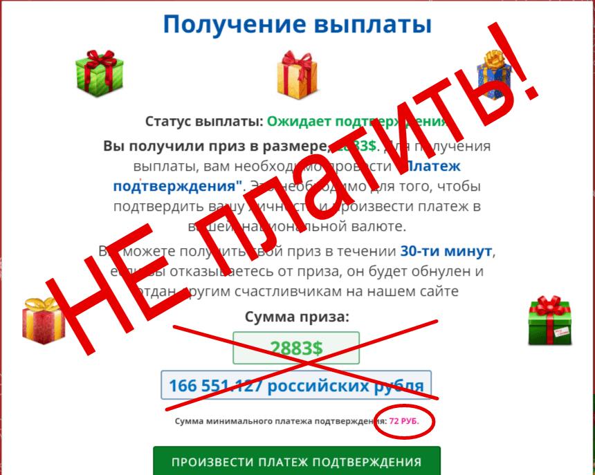 всероссийская акция рождества отзывы