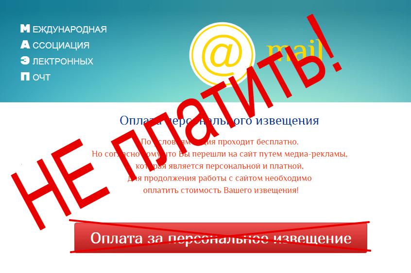 h-email.ru