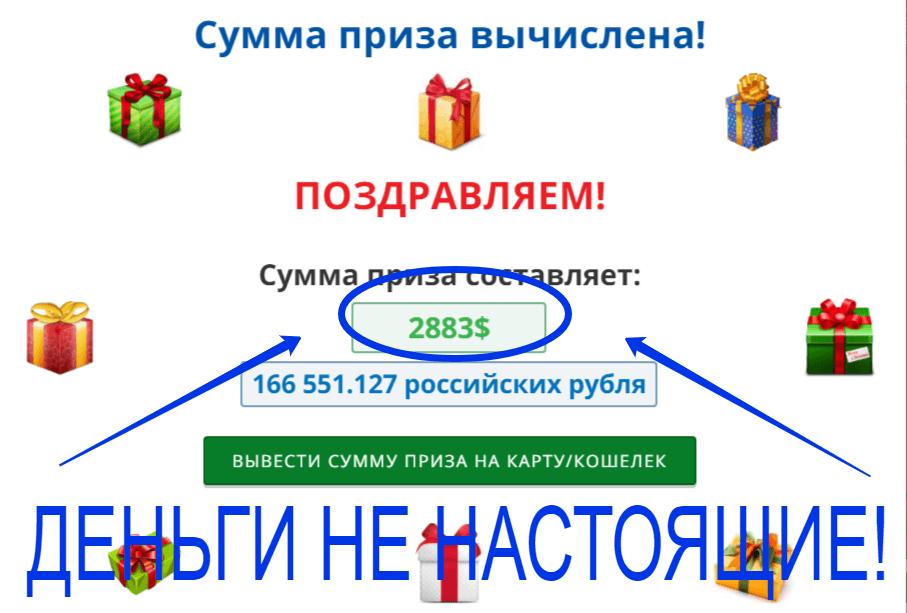 всероссийская акция рождества