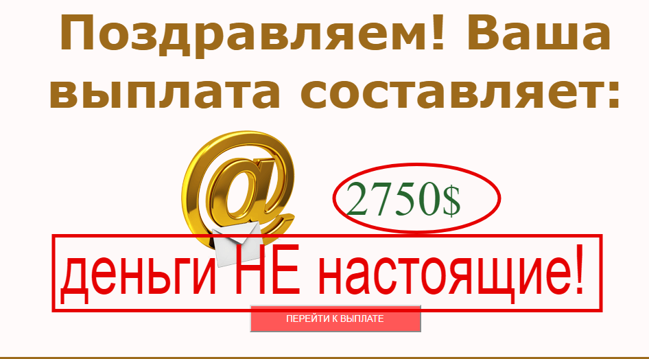goldsmail ru