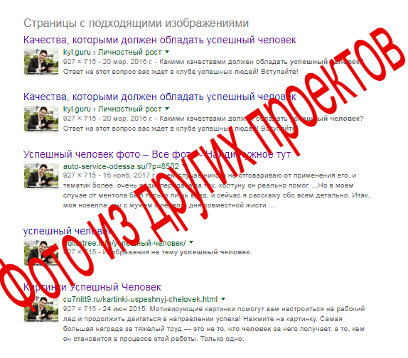 мастер класс от Руслана Сафронова