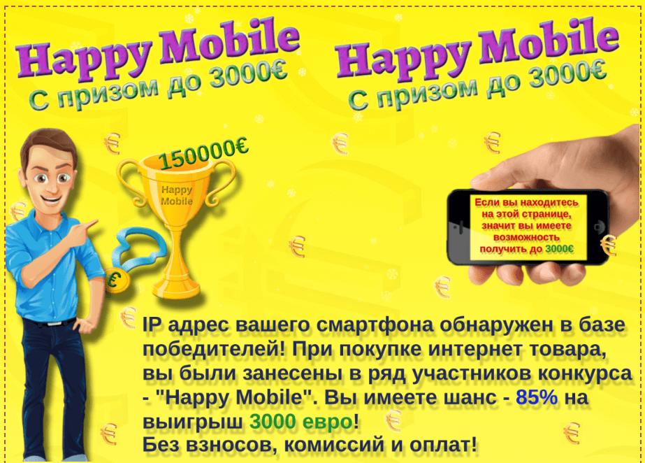happy mobile