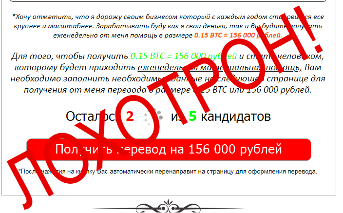 Bit-script
