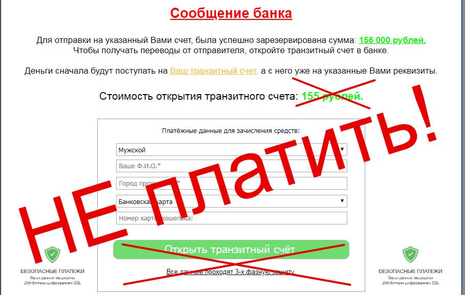 блог Сергея Фетисова отзывы