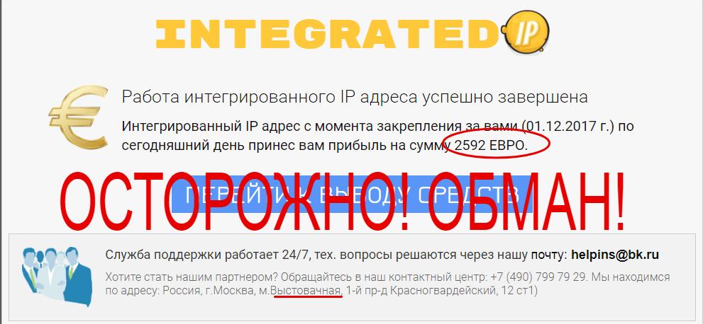 moneyybiilss ru