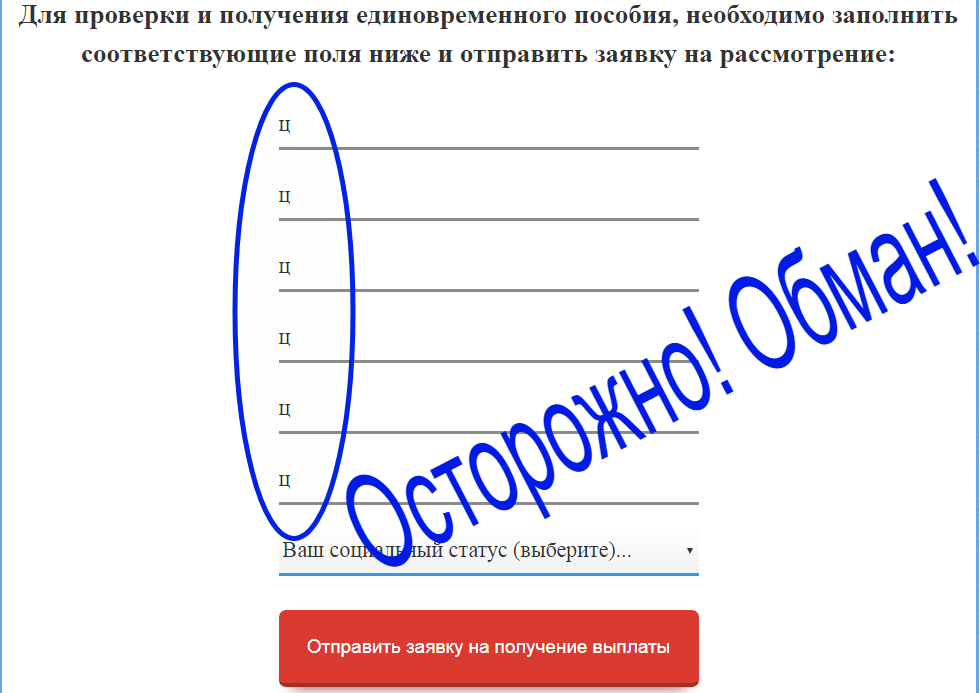 РЦЕВН