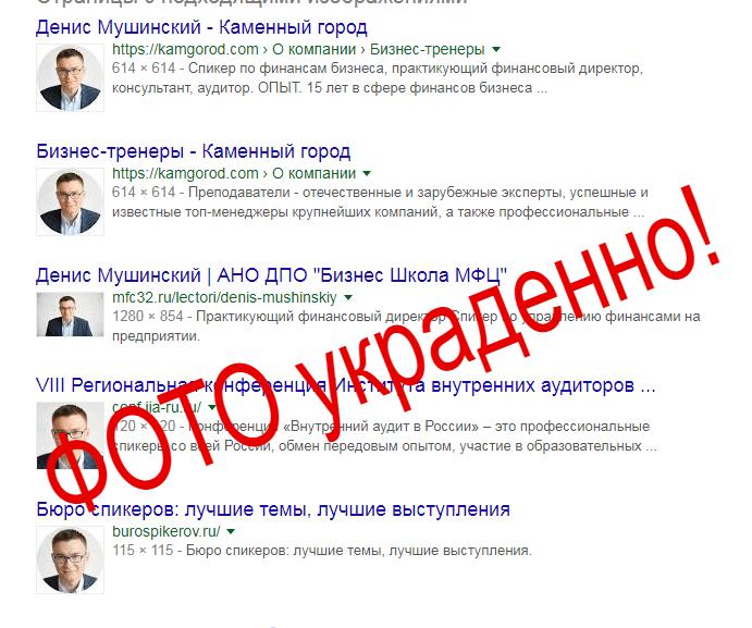 Алексей Добронов