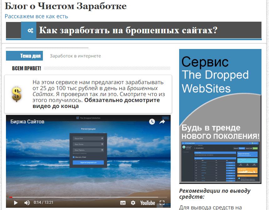 Блог Александра Громова