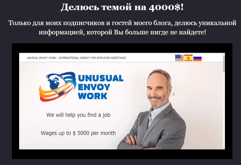 Блог Сергея Сергеева