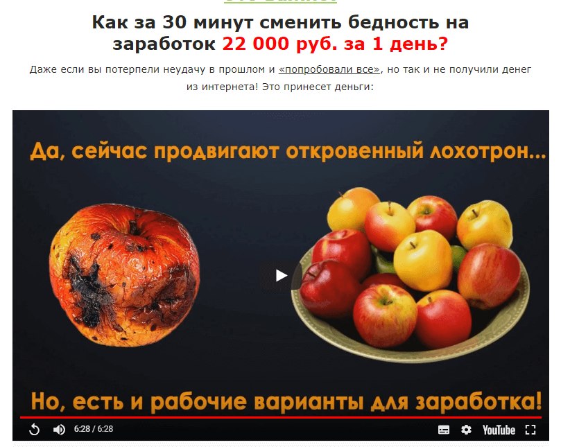 скрипт Видео КЭШ