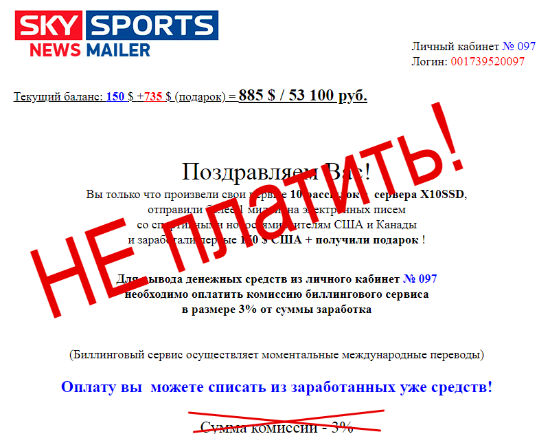 Сервис skynews отзывы