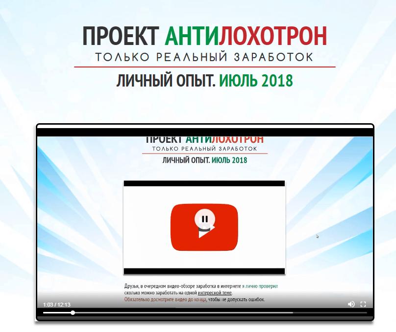 блог Виктора Громова