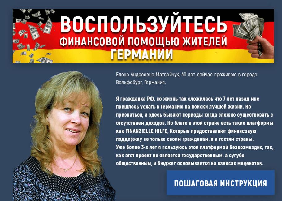 Блог Елены Матвейчук