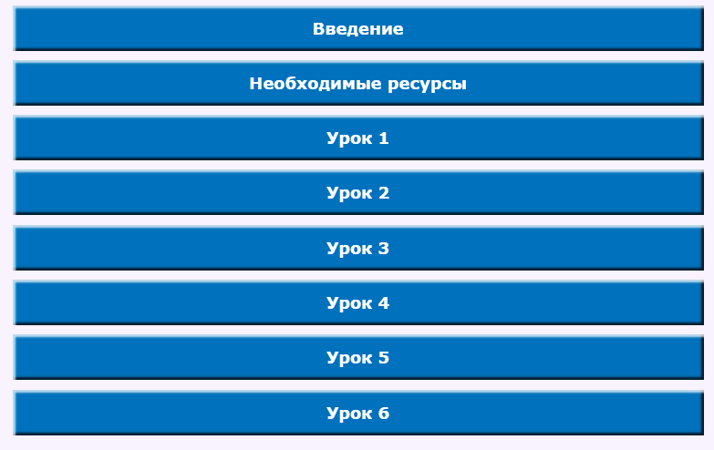 Курс Денежная Экскурсия