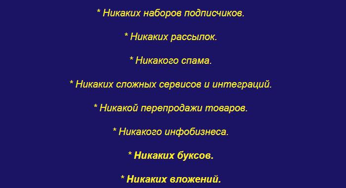 Дмитрий Чернышов Шаг Вперед