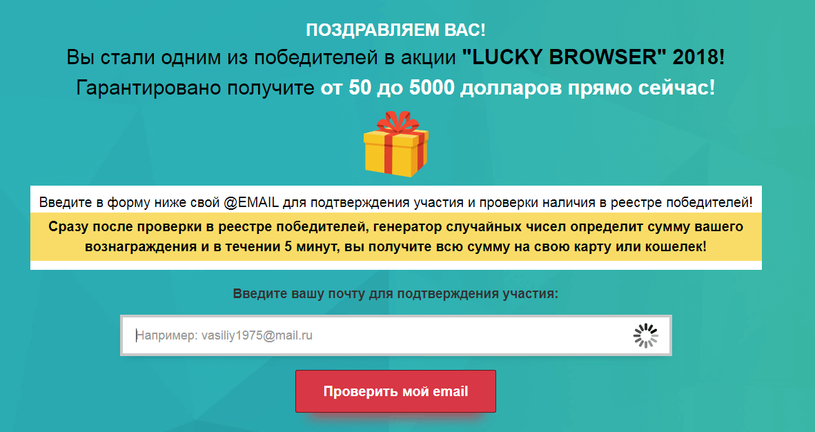 Lucky Browser