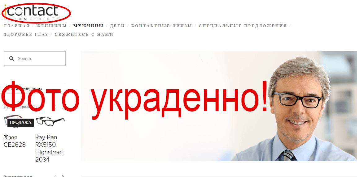 метод Андрея Морозова