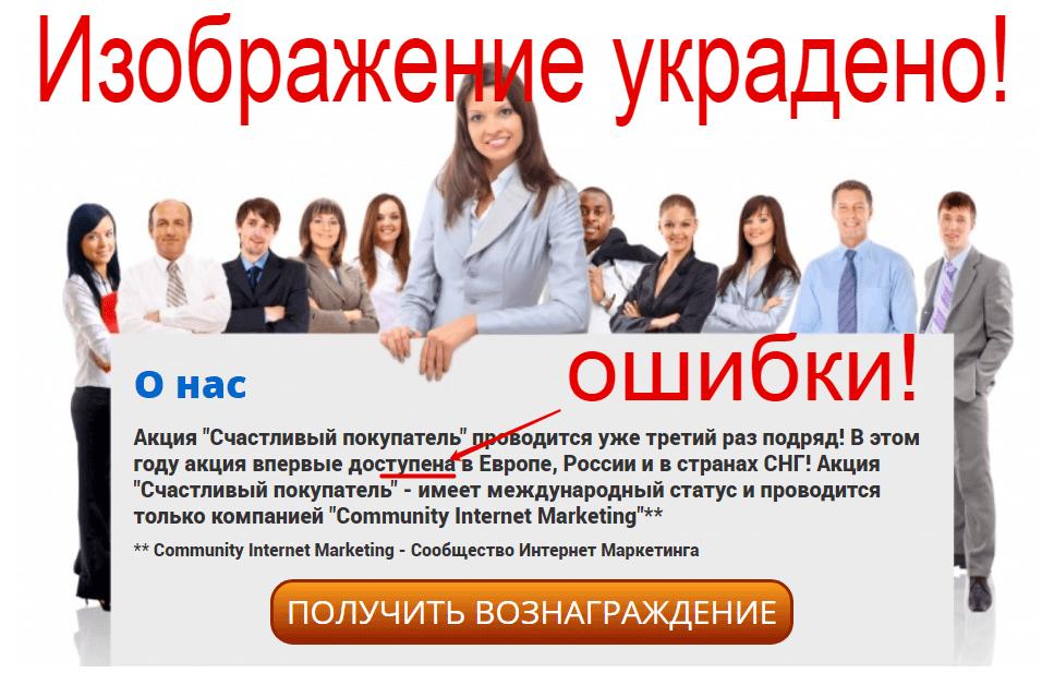Европейское сообщество интернет-маркетинга