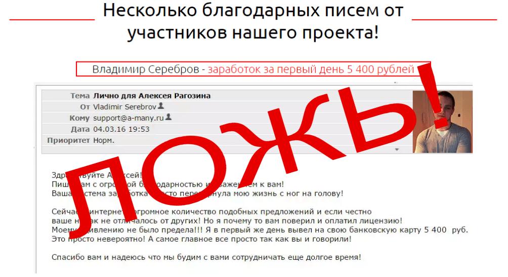 http servis realmoney ru infobiznes money archiver