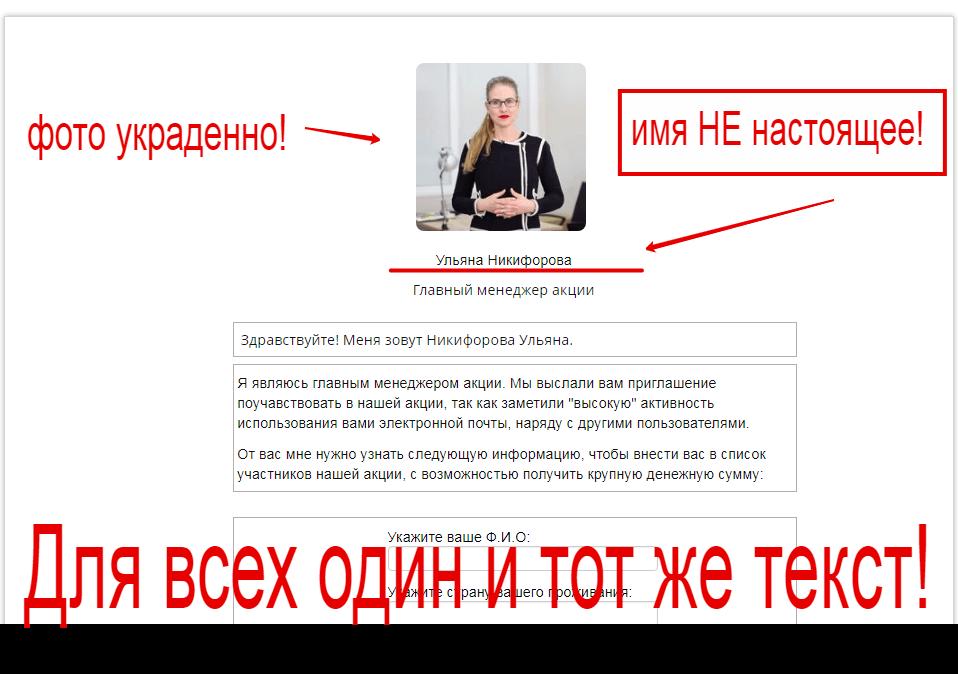 perfectmail2018@bk.ru