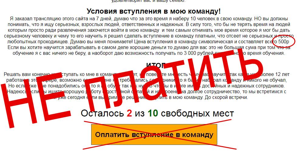 эмин ковальчук отзывы