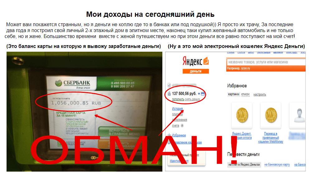 команда эмина ковальчука