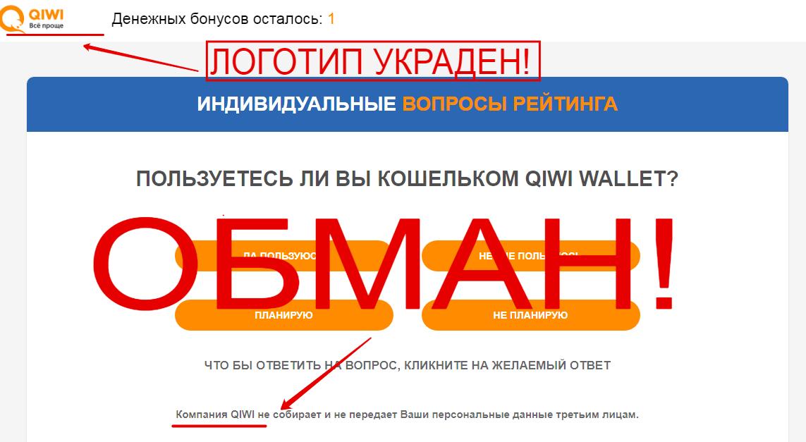 Как заработать 100 рублей за 10 минут без вложений 1