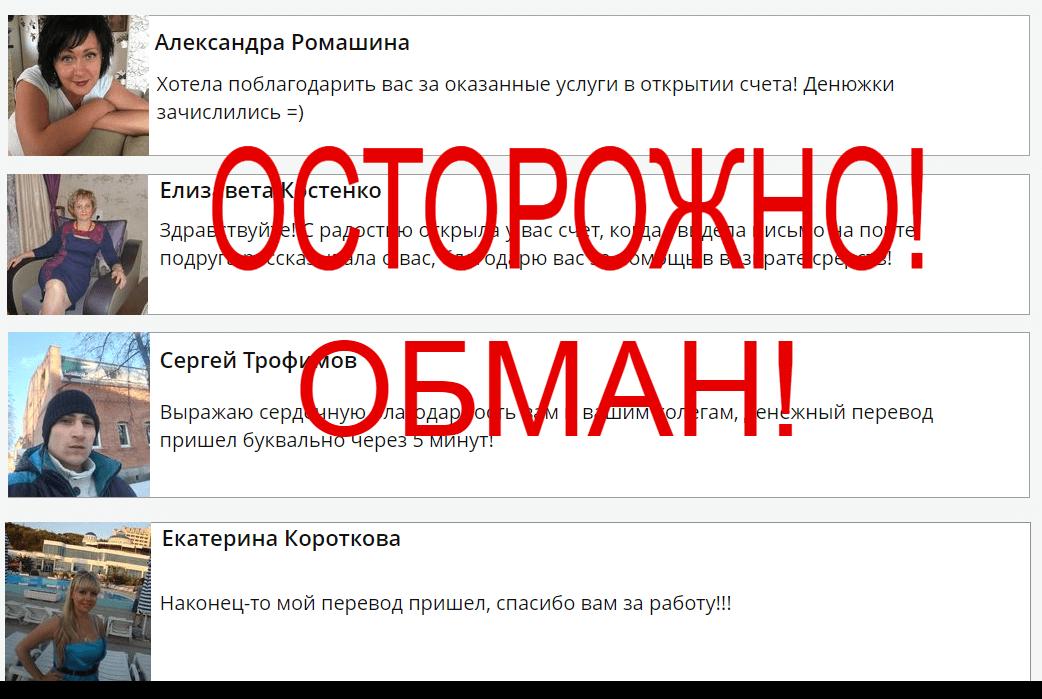 inffomonney ru