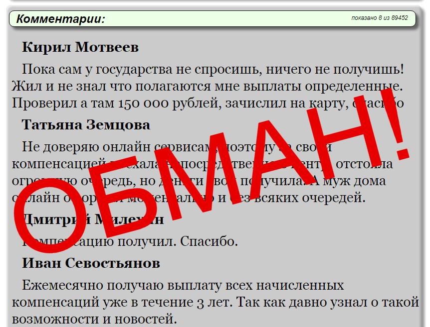 akooperator@ro.ru