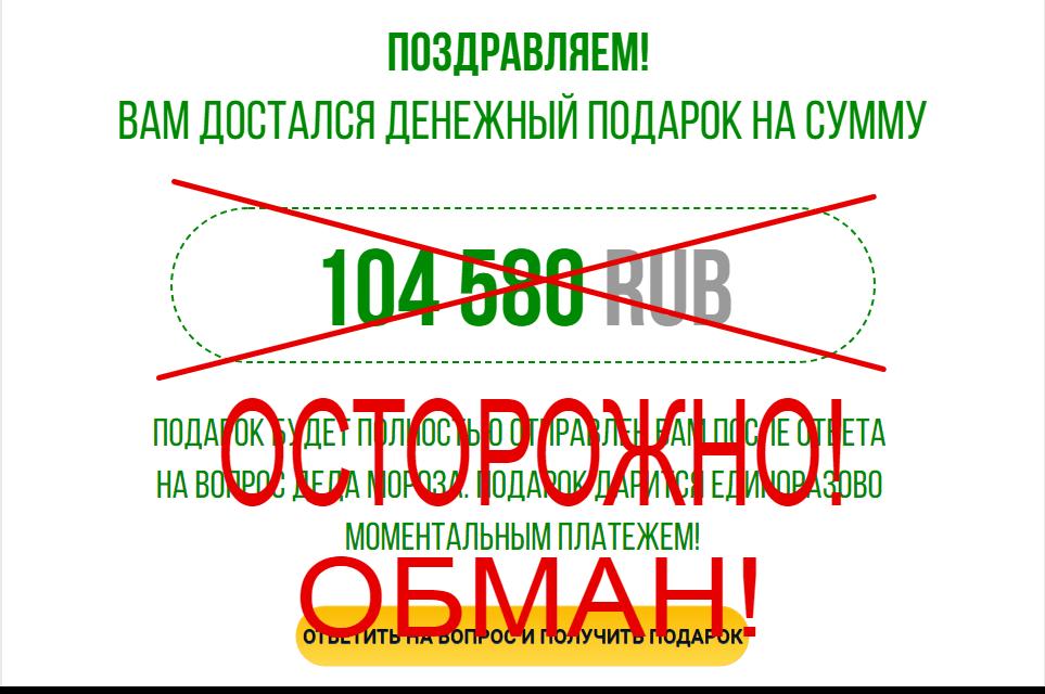 акция новогодний подарок 2019