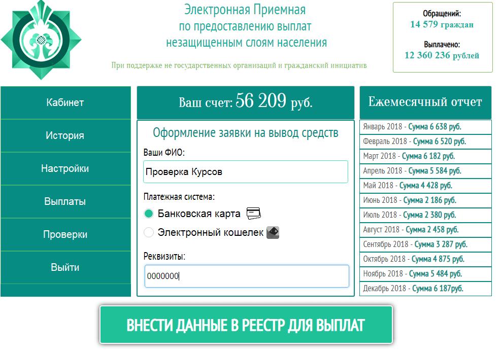help@eperevod.tk