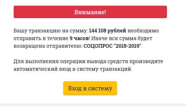 ПАО ЦентрФинанс отзывы
